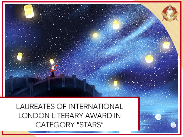 "Laureates of International London Literary Award In category ""Stars"" – famous authors"